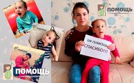 Thumbnail for - Кудряшова Виктория