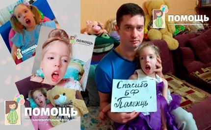 Thumbnail for - Вероника Гришачева