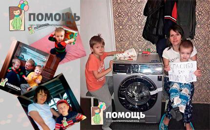 Thumbnail for - Семья Лопатиных
