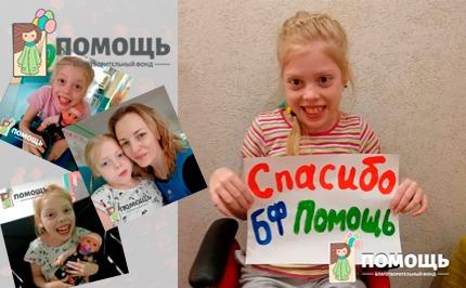 Thumbnail for - Марина Макшаева
