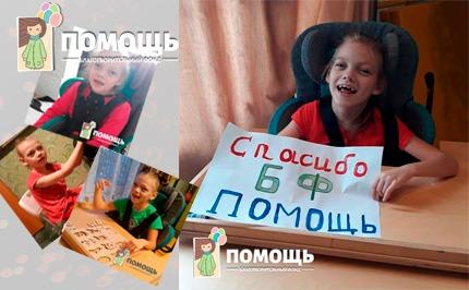 Thumbnail for - Ира Зарембо