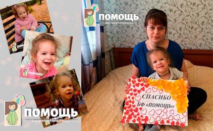 Thumbnail for - Маша Помыткина