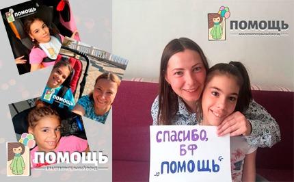 Thumbnail for - Софья Филиппова
