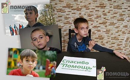 Thumbnail for - Глеб Белых
