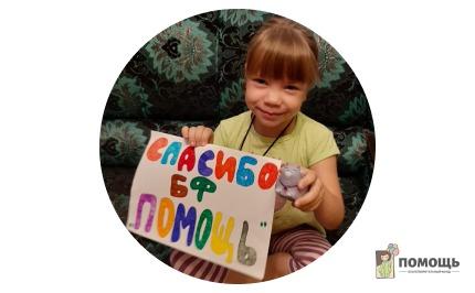 Thumbnail for - Мария Приходкина