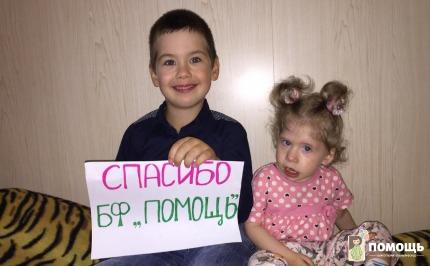 Thumbnail for - Виктория и Игорь Волковы
